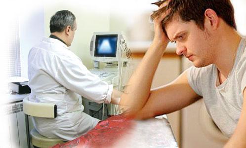 Отзиви о лечении простатита